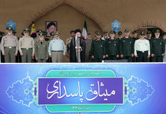 مراسم دانش آموختگی دانشجویان افسری و تربیت پاسداری دانشگاه امام حسین (ع)باحضوررهبرانقلاب