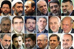 بیو گرافی وسوابق ۱۸ وزیر پیشنهادی روحانی