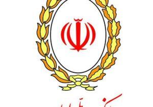 به بانک ملی ایران خوش آمدید؛ جمعیت «۷۸ میلیون نفر»