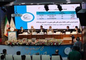 فجر انرژی خلیج فارس به ۱۰۰۶ روز تولید بدون وقفه یوتیلیتی رسید/ سود ۲۰۰ تومانی به ازای هر سهم بفجر