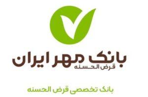 افتتاح حساب بانکی بدون حضور در شعبه